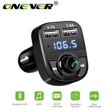 Reproductor MP3 LCD inalámbrico para coche, Cargador USB, modulador FM, transmisor FM estable, Bluetooth, accesorios para coche