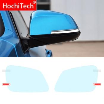 For BMW 1 Series F20 F21 Hatchback 2012-2016 Full Cover Anti Fog Film Rearview Mirror Rainproof Anti-Fog Car Accessories
