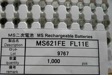 100pcs/lot    New original  MS621FE FL11E   MS621FE  Rechargeable 3V Back up Battery