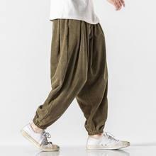 MrGoldenBowl, otoño 2020, pantalones nuevos para hombre, pantalones de estilo japonés, Pantalones rectos Harem, pantalones sueltos hasta el tobillo para hombre coreano