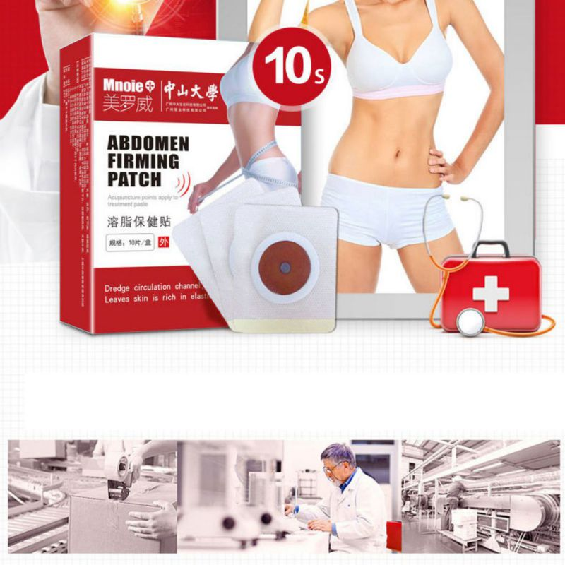 10pcs/set  Hosuehold Health Care Patch Navel Patch Fat Burning Slimming Tight Big Belly Patch