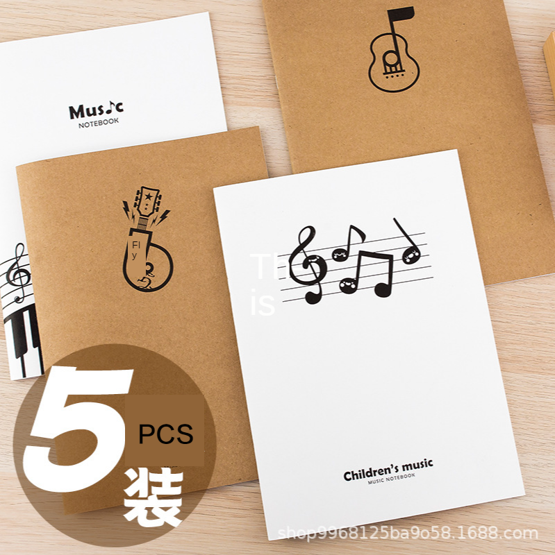5pcs Special For Guitar And Piano Instruments Notebook Record Of Creative Inspiration Musical Staff Diary