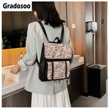 Gradosoo Wool Backpack Women Beaded Bagpack PU Leather Schoolbag Female Casual School Bags Travel HMB658