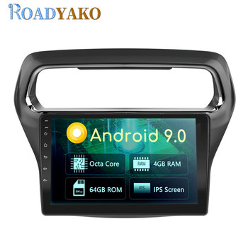 10.1'' Android Car Radio Multimedia Player For Ford Forex 2015-2019 Stereo Autoradio Car panel DVD GPS Navigation 2 Din image