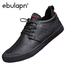 New Mens Trendy Casual Loafer Shoes British Style Men Designer Sneakers for Men Breathable Elastic Band Pu Leather Sneaker Flat