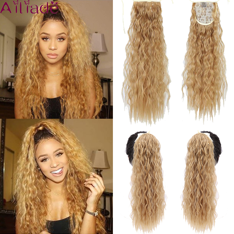 AILIADE 22inches High Temperature Fiber Hairpieces Long Curly Synthetic Drawstring Clip Ponytail Hair Extensions For Women
