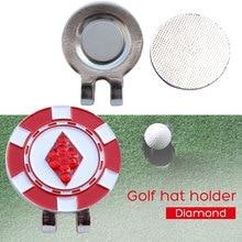 Мяч для гольфа маркер СПЛАВ украшение для занятий спортом случайный цвет C523 Открытый зажим для шляпы для гольфа зажим для кепки для игры в гольф портативный клуб практичный