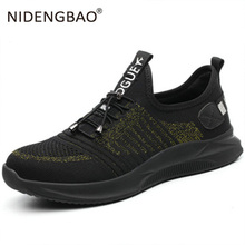 Men Sneakers Outdoor Walking Shoes male Safety Work Shoes Mesh Breathable Sport Running Shoes Big Size Athletic Footwear summer men running shoes mesh breathable sneakers athletic light walk outdoor gym sports shoes male footwear cheap shoe big size