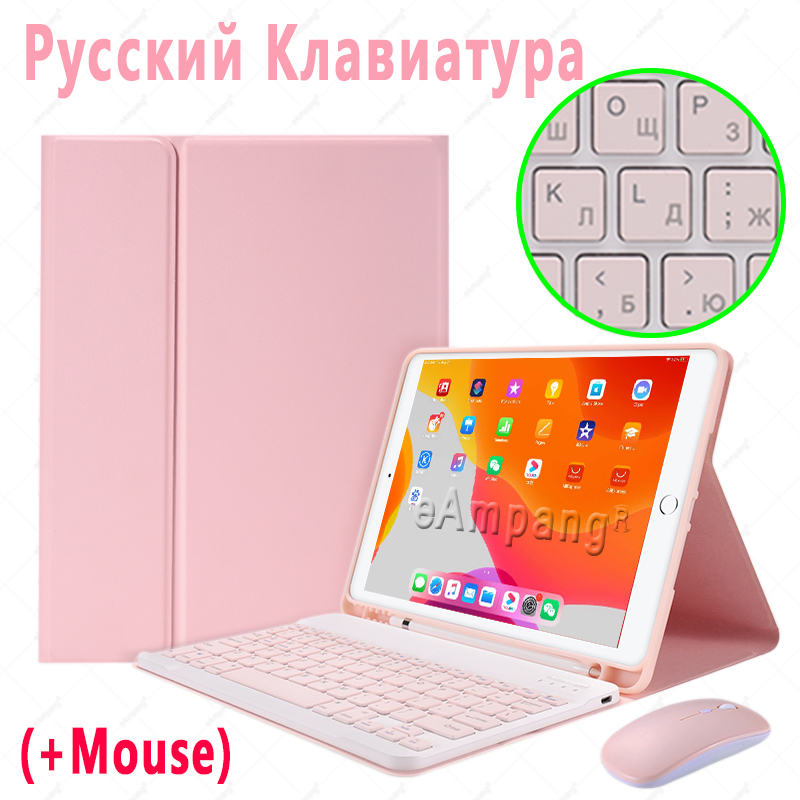 Russian with Mouse Purple Keyboard Case With Wireless Mouse For iPad Air 4 10 9 2020 4th Generation A2324 A2072
