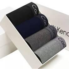 Cuecas masculinas 4 pçs/lote algodão, cuecas boxer, roupa íntima para homens, de algodão