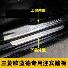 Araba styling için Mitsubishi Outlander 2006 2007 2008 2009 2012 paslanmaz çelik araba kapı kapağı dış kapı eşik plaka aksesuarları