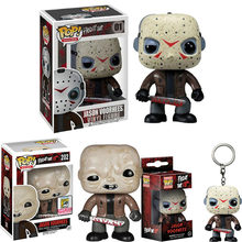 Funko Pop Friday the 13th JASON VOORHEES #202 #01 Vinyl Figure Toys Boy Collectible JASON PVC Action Figure Model Toys Gifts(China)