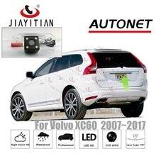 JiaYiTian камера заднего вида для Volvo XC60 xc 60 2007~ камера заднего вида/CCD/ночное видение/камера заднего вида