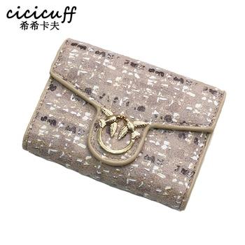 RIFD Women's Multi-card Bit Cute Leather Card Bag Ladies Simple Mini Card Clip Small Organ Card Bag Card Wallet Card Holder