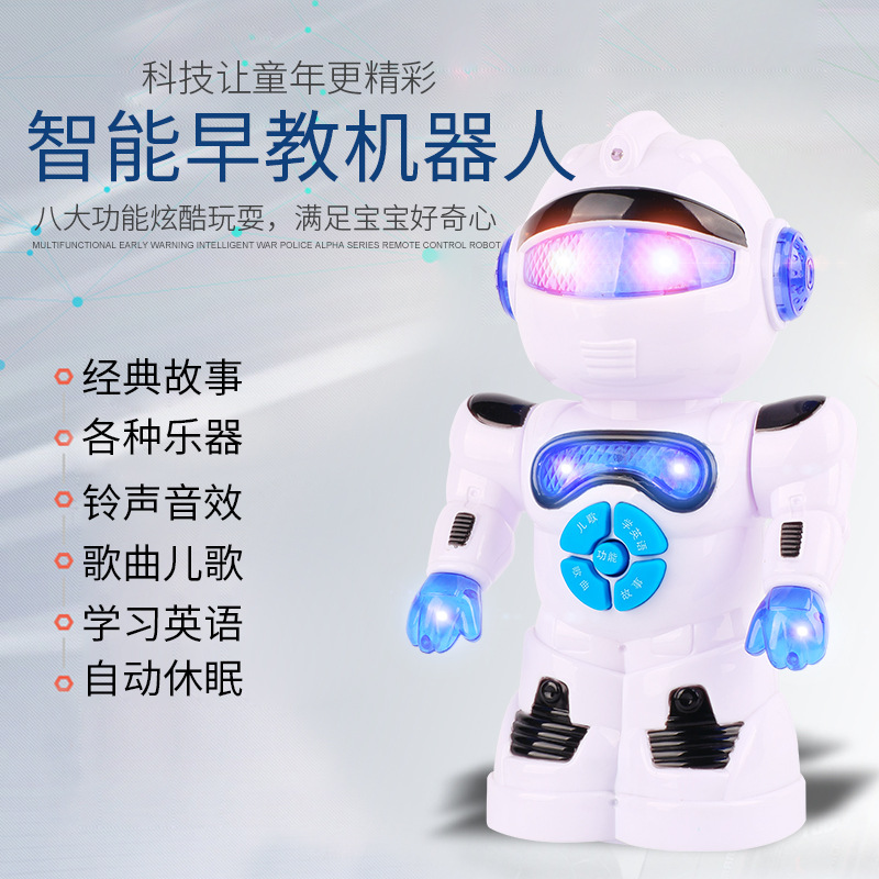 Stall Toy Intelligent Robot Model Children Gift Electric Shining Music Dancing Educational Early Education Robot