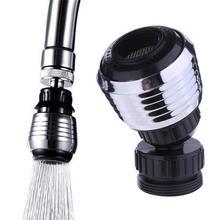 Универсальный пластиковый 360 градусов Поворотный кухонный кран душевая головка экономайзер фильтр водопроводный кран вытяжной ванной