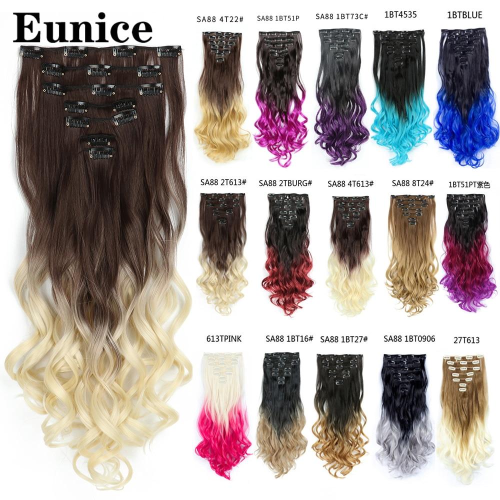 Длинные вьющиеся волосы Eunice, 22 дюйма, 7 шт./компл., 16 зажимов, синтетические волосы для наращивания