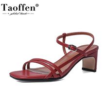 Taoffen Women Sandals Shoes Fashion Metal Buckle Solid Color