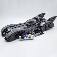 Presell 59005 Super Heroes 1989 Batmobile Model 3856Pcs Building Kits Blocks Bricks Toys Children Gift Compatible 76139 Batman