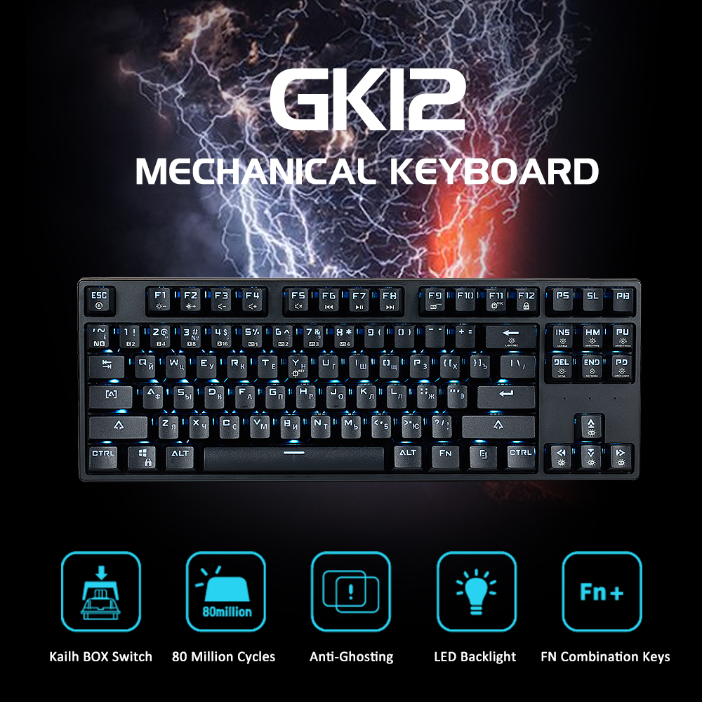 HEXGEARS GK12 Mechanical Keyboard Hot Swap Kailh BOX Switch 87 key Gaming keyboard Anti Ghosting Russian Keyboard PC/Mac/Lap