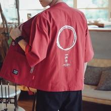 Work-Shirt Uniform Chef-Jacket Cropped-Sleeve Japanese Coat Sushi Hotel Kitchen Restaurant
