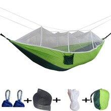 ポータブル蚊帳キャンプハンモック屋外ガーデン旅行スイングパラシュート生地ハングベッドハンモックドロップ無料