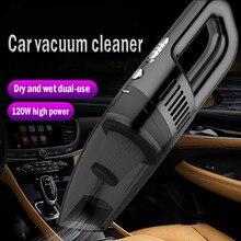 Автомобильный пылесос для автомобиля, портативный пылесос, ручной, 12 В, 120 Вт, мини автомобильный пылесос, автомобильный пылесос для влажной и сухой уборки# Ger