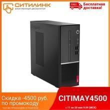 Системный блок LENOVO V50s-07IMB Intel Core i5 10400, 8 Гб, 256Гб SSD, UHD Graphics, 11EF0010RU