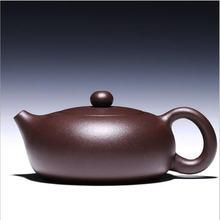 220 куб См качественный аутентичный чайный горшок yixing китайский