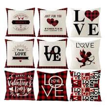 Funda de almohada nórdica para el Día de San Valentín, amor rojo/letras, lino/sofá/coche/oficina, funda de cojín/no contiene almohada central/casa de bricolaje