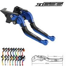 цена на For Kawasaki ZX 636 ZX-636 logo (ZX 636) 2007-2016 2008 2009 2010 2011 2012 2013 2014 2015 CNC motorcycle brake clutch lever