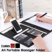 A4 из искусственной кожи папка работу исполнительной многофункциональный офисный органайзер, планировщик, блоткнот школьная офисная папка для документов