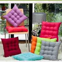 Household Thick Solid Color Sanding Chair Cushion Chair Cushion Winter Office Bar Student Chair Back Seat Sofa Cushion Hip