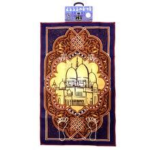Tapete de oração musallah musallah tapete de oração tapete educativo para crianças