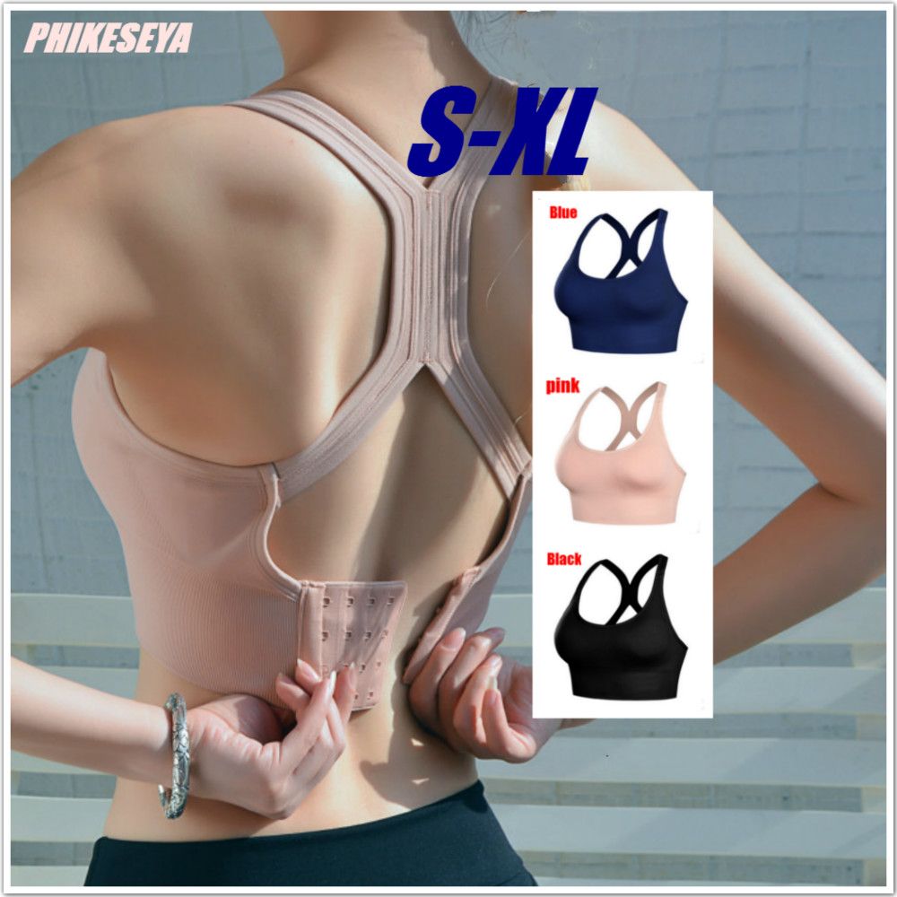 Sports Bra Women's Fitness Sportswear Push Up Seamless Workout Female Sport Top Crop  Active Wear For Yoga Gym Brassiere