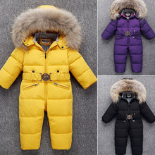 Children's down jacket jumpsuit boys and girls ski climbing thick
