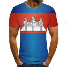 Футболка 2020 последняя футболка с флагом топ 3d принтом модная