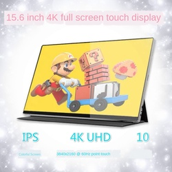 X equip15.6-дюймовый Расширенный сенсорный экран компьютер мобильный телефон Внешняя проекция sub экран nsswitch ps4pro Xbox экран