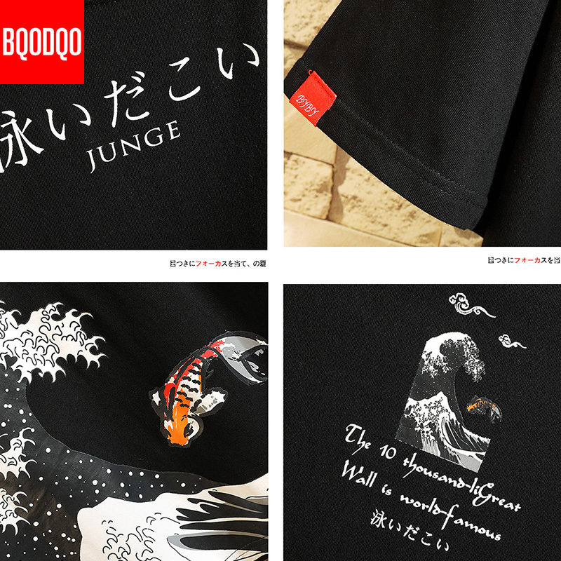 Funny Anime Print Oversized Men T Shirt Hip-Hop Cotton T-shirt O-neck Summer Japanese Male Causal Tshirts 5XL Fashion Loose Tees 5