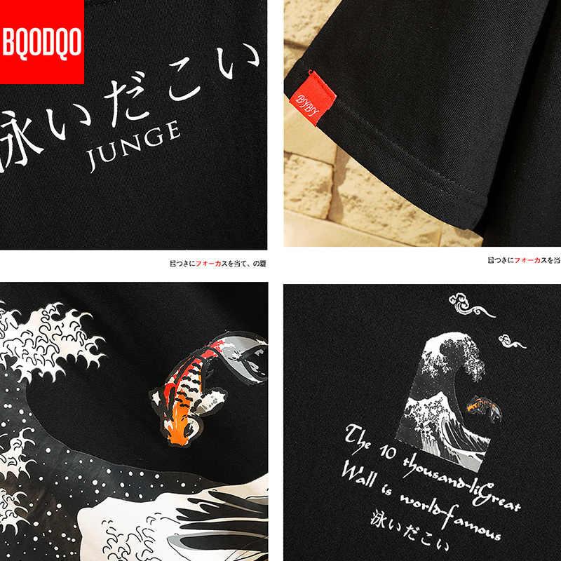 Lustige Anime Druck Übergroßen Männer T-shirt Hip-Hop Baumwolle T-shirt Oansatz Sommer Japanischen Männlichen Kausalen T-shirts 5XL Mode lose Tees