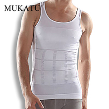 New Men Slimming Body Shaper Tummy Vest Underwear Corset Waist Cincher Bodysuit Dropship