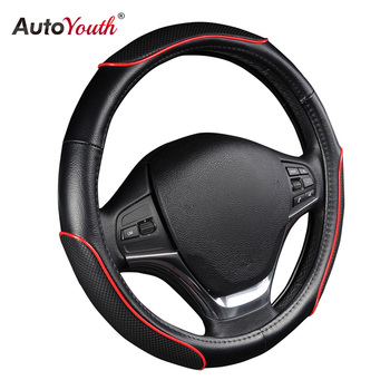 AUTOYOUTH PU leather car steering wheel cover black lychee pattern with two-sides thick foam padding M size fits 38cm/15″