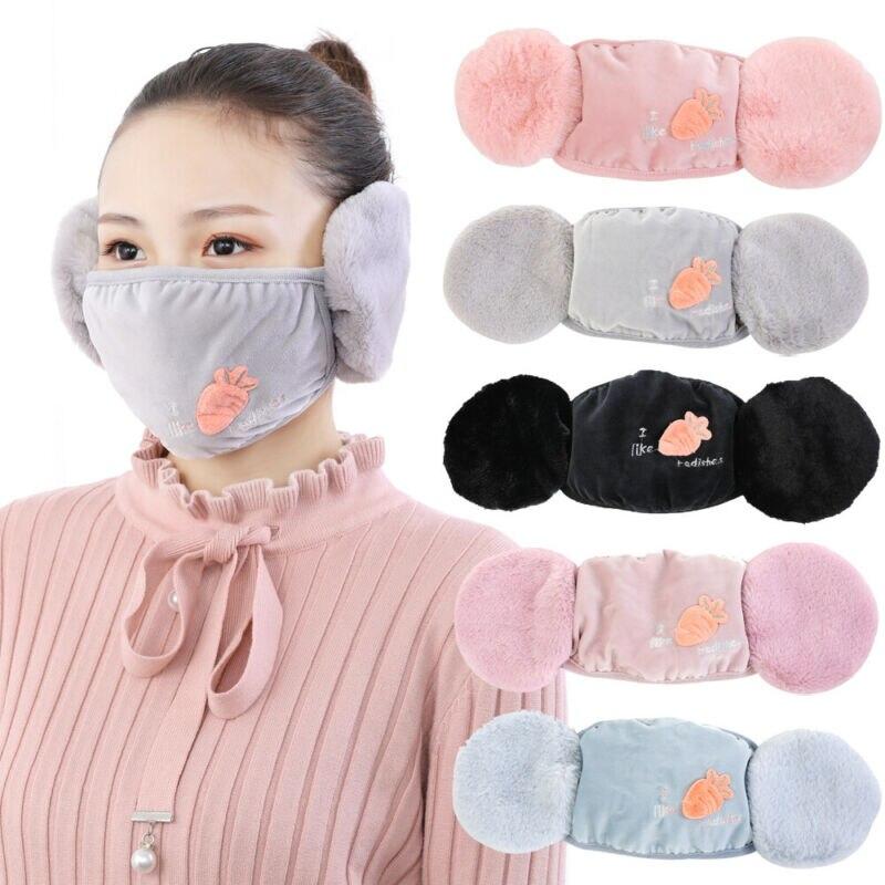 Ear Protective Mouth Mask Windproof Mouth-Muffle Anti-dust Winter Masks Children Anti Haze Flu Cotton Face Masks