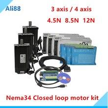 Nema 34 폐 루프 모터 키트: 모터 4.5N 8.5N 12N + 하이브리드 서보 드라이버 HBS860H + 400W 60V DC 전원 공급 장치 + USB MACH3 인터페이스 보드