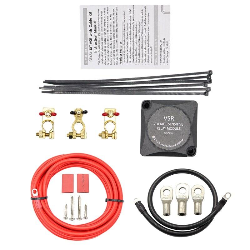Relais de charge automatique 12V 140A relais sensible à la tension relais de charge double batterie isolateur intelligent avec Kit de câblage par chargeurs Keyline