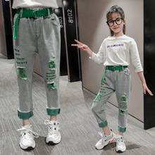 Girls Jeans Kids Fashion Hole Jeans Teen Girls Spring Autumn Stretch Jeans Denim Pencil Pants Letter Print Jeans 4 6 9 12 Years