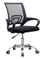 コンピュータチェアホームオフィス寮椅子背もたれ回転椅子弓怠惰なスタッフ会議椅子椅子