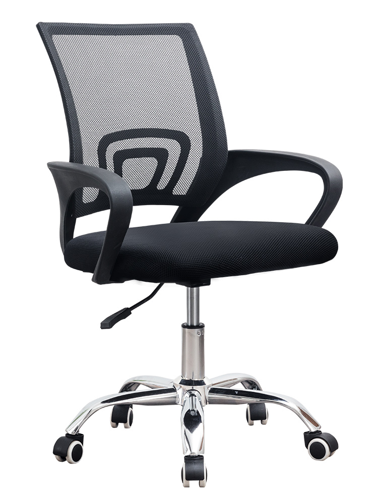 Computer Chair Home Office Chair Dormitory Chair Backrest Swivel Chair Bow Lazy Staff Meeting Chair Chair Lift Chair