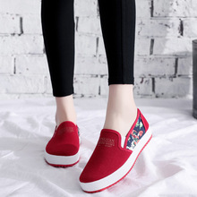 Women's canvas shoes women's fashion vulcanized flat casual sports one pedal lazy