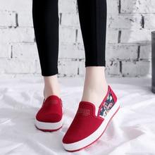 Женские холст обувь Женская мода вулканизированной плоские свободного покроя спорт один педали ленивый